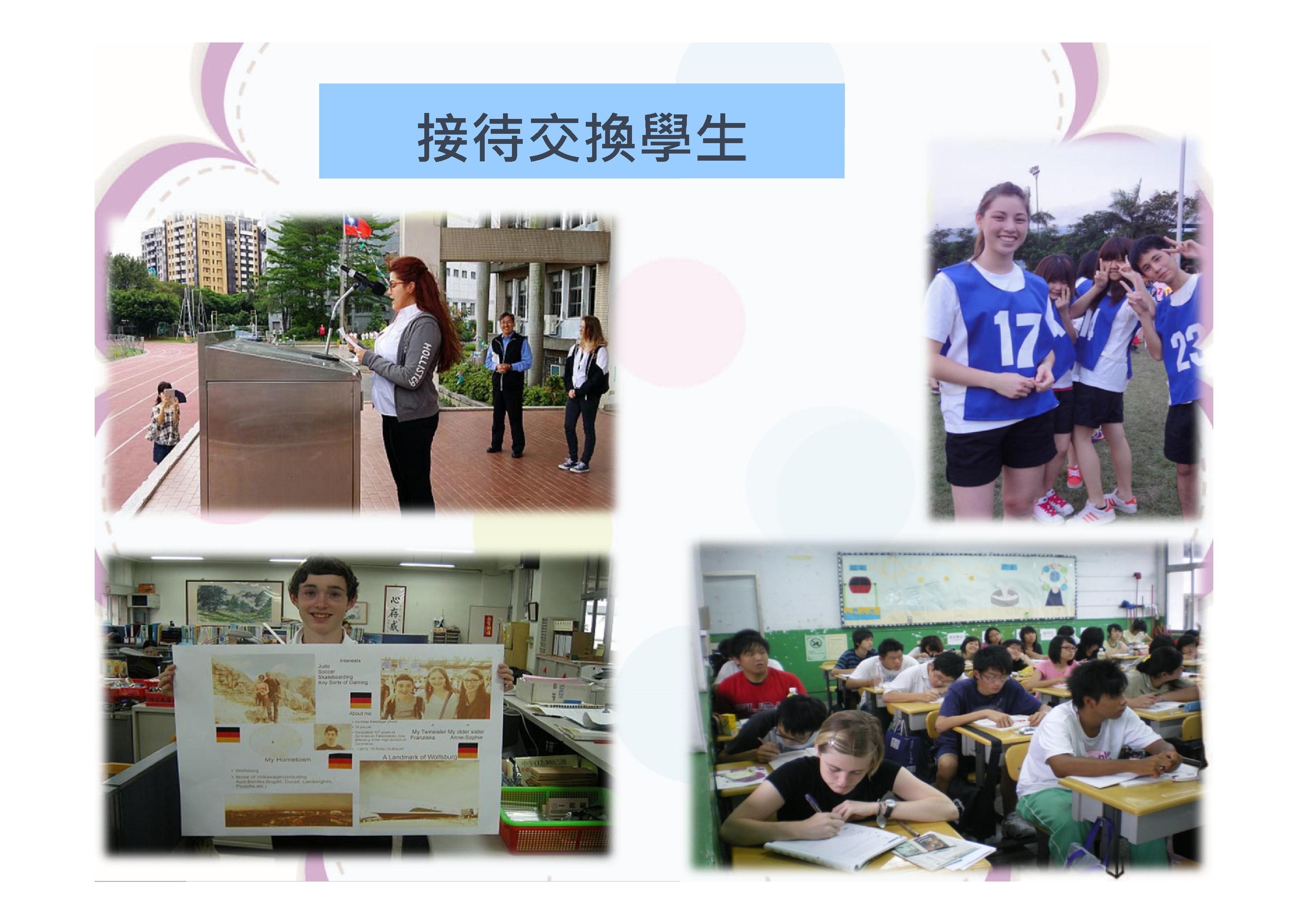 Microsoft PowerPoint - 技職教育暨士商簡介.pptx00038