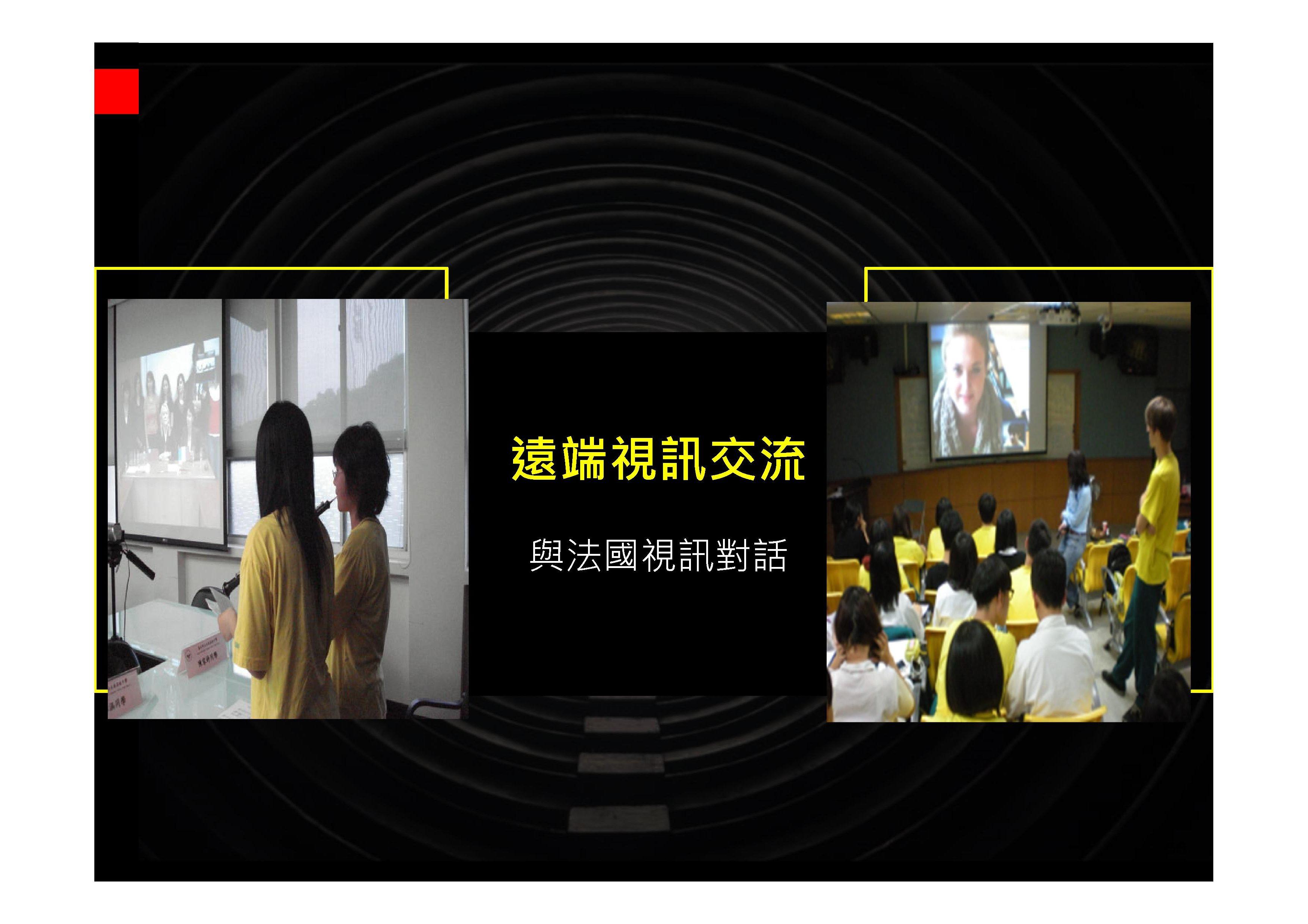 Microsoft PowerPoint - 永春高中簡介簡報107061000065